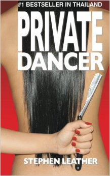 Private dancer in the Pattaya Fun House