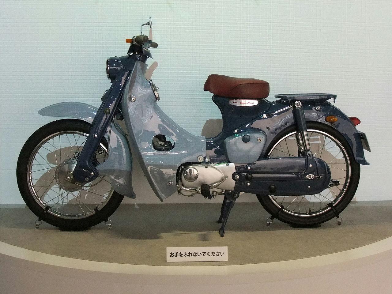 Honda 1958 Super Cub
