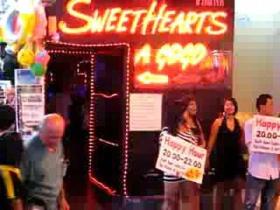 Another Sweethearts short time suicide
